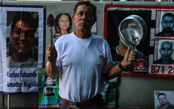 Familiares de los desaparecidos protestan en Ciudad de México - Sputnik Mundo