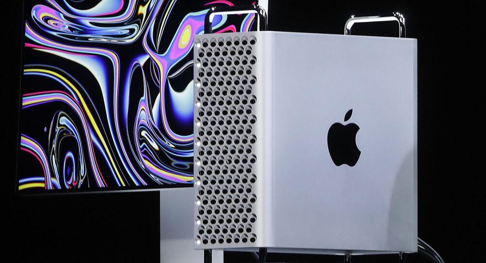 El ordenador Mac Pro