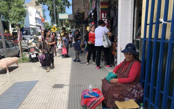 Mercado andino de Liniers, área comercial de la comunidad boliviana en Argentina - Sputnik Mundo