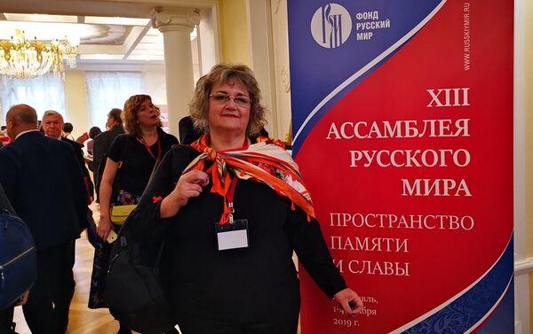 Silvana Jarmoluk Stroganova en la XIII Asamblea del Mundo Ruso en la ciudad de Yaroslavl - Sputnik Mundo