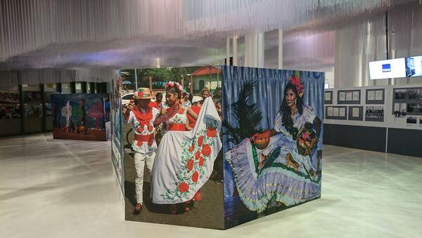 Fotografías tomadas en Nicaragua por Serguéi Kovalchuk - Sputnik Mundo
