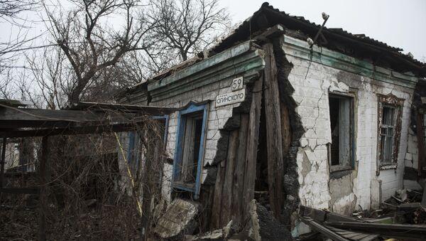 Situación en la región de Donetsk  - Sputnik Mundo