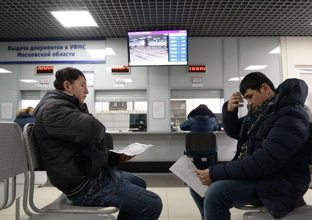 Los ciudadanos extranjeros en el Servicio Federal de Migración