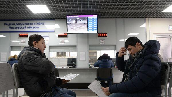Los ciudadanos extranjeros en el Servicio Federal de Migración  - Sputnik Mundo