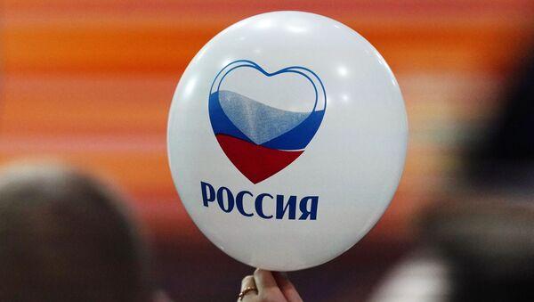 La gran rueda de prensa 2019 de Vladímir Putin  - Sputnik Mundo