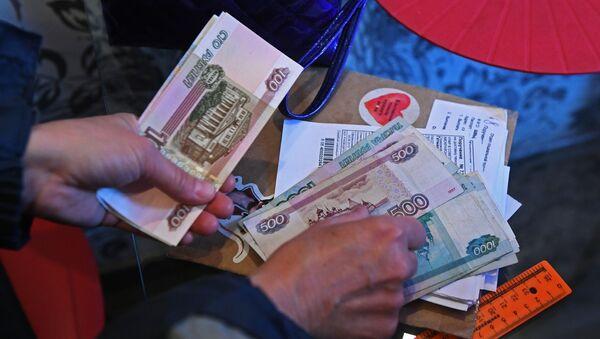 La entrega de pensiones en Rusia - Sputnik Mundo