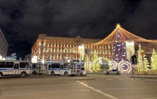 Un tiroteo en frente del edificio del FSB en el centro de Moscú - Sputnik Mundo