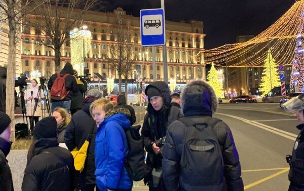 El lugar del tiroteo en el centro de Moscú - Sputnik Mundo