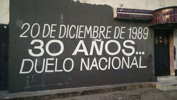 Duelo nacional - mural sobre los 30 años de la invasión de EEUU a Panamá - Sputnik Mundo