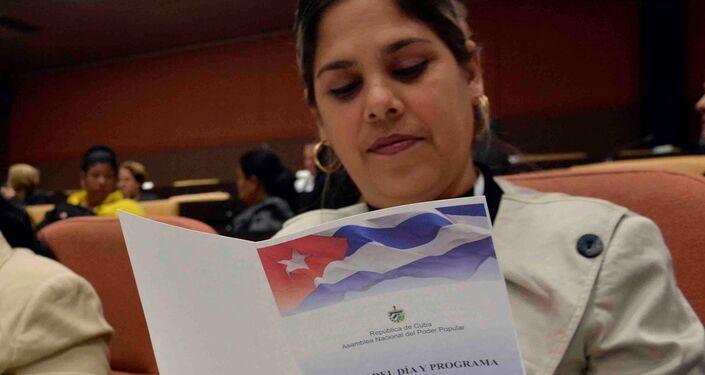 La IV sesión ordinaria de la Asamblea Nacional de Cuba en su IX Legislatura