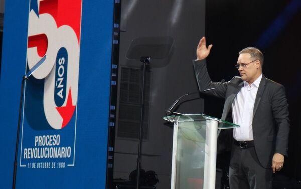 Pedro Miguel González, el secretario general del gobernante Partido Revolucionario Democrático - Sputnik Mundo