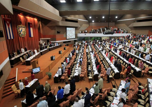 Asamblea Nacional el Poder Popular de Cuba