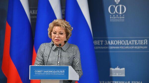 Valentina Matvienko, la jefa del Senado ruso - Sputnik Mundo