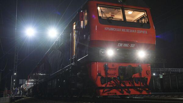 Un tren Tavria de la compañía Grand Service Express - Sputnik Mundo