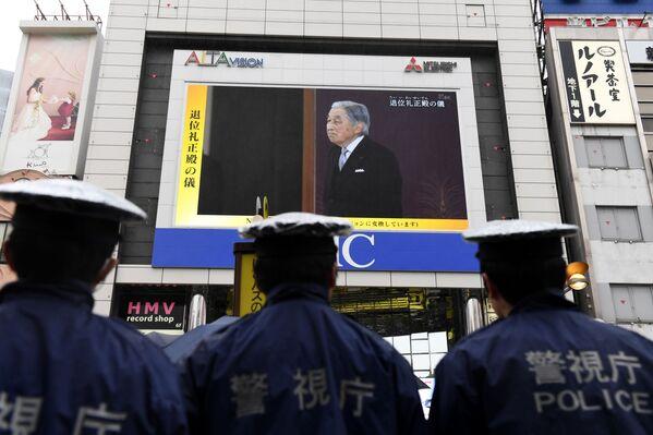 Abdicación del emperador de Japón, Akihito, el 30 de abril de 2019 - Sputnik Mundo