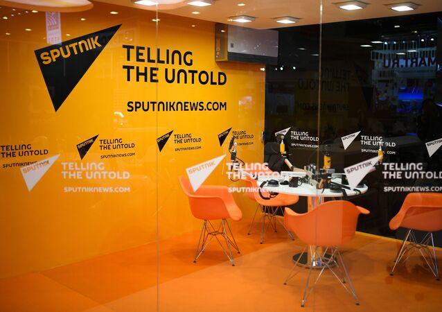Un estudio de grabación de Sputnik (imagen referencial)