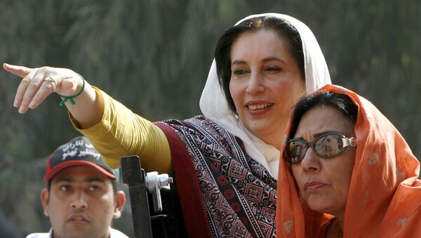 Benazir Bhutto, la ex primera ministra de Pakistán  - Sputnik Mundo