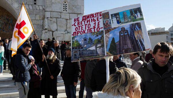 Protestas en Montenegro contra una ley religiosa - Sputnik Mundo