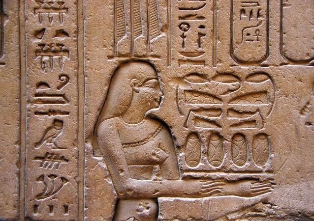 Jeroglíficos egipcios, referencial