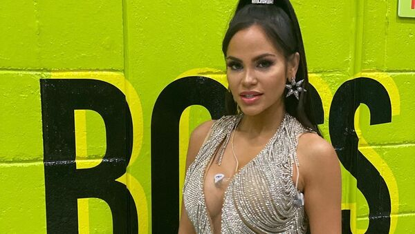 Natti Natasha, cantante dominicana - Sputnik Mundo