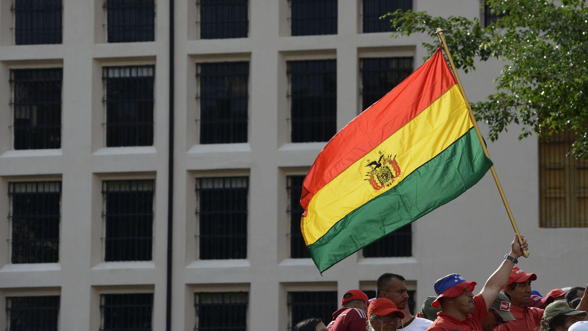 Bandera de Bolivia - Sputnik Mundo, 1920, 11.02.2021