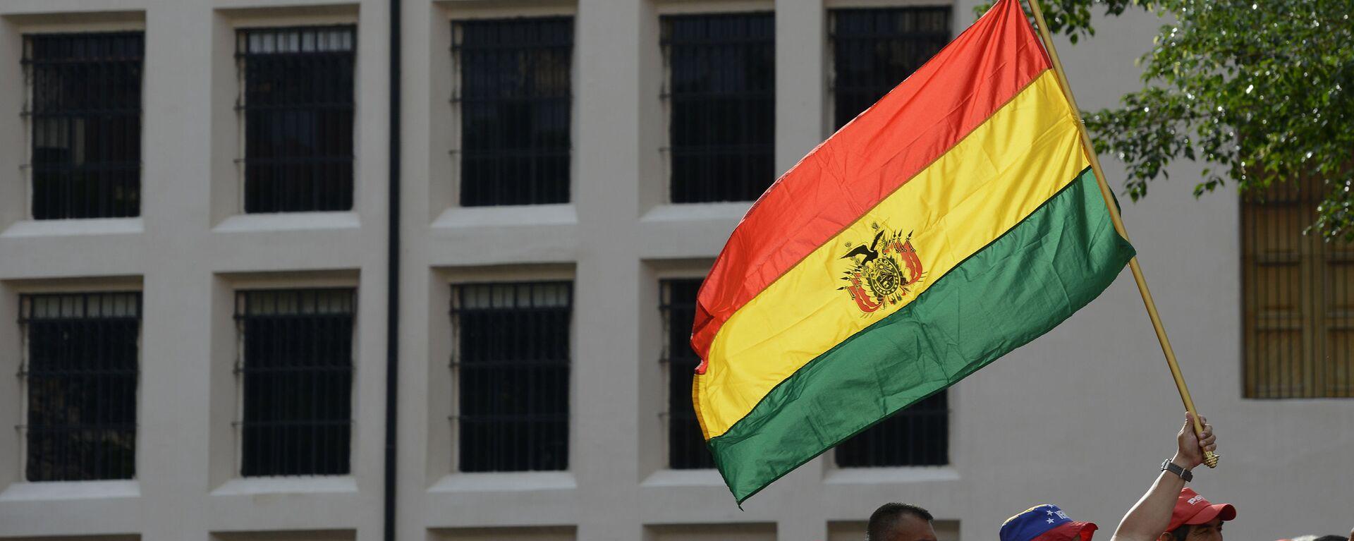 Bandera de Bolivia - Sputnik Mundo, 1920, 04.02.2021