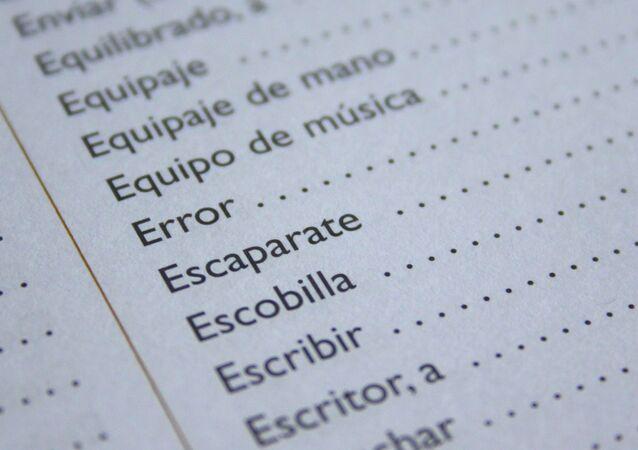Un diccionario del español (imagen referencial)