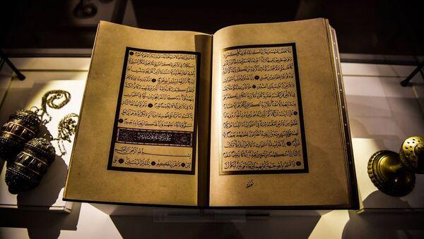 El Corán, libro sagrado del islam - Sputnik Mundo