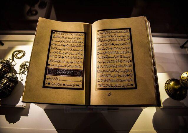 El Corán, libro sagrado del islam