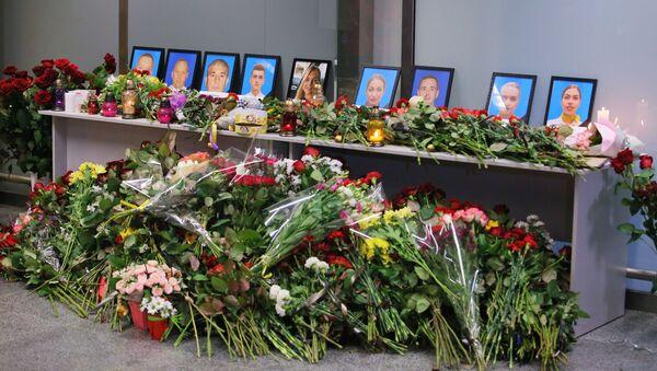 Fotos de las víctimas del accidente del Boeing ucraniano en Teherán - Sputnik Mundo
