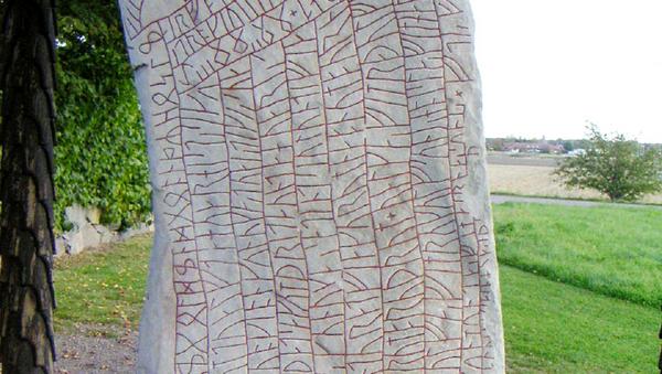 Piedra rúnica de Rök - Sputnik Mundo
