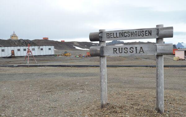 Estación antártica rusa Bellingshausen - Sputnik Mundo