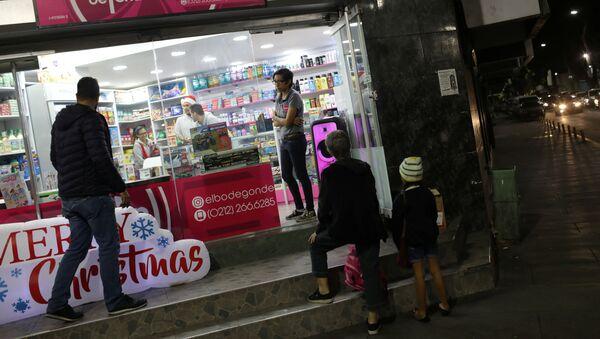 Una tienda de alta categoría en Caracas - Sputnik Mundo