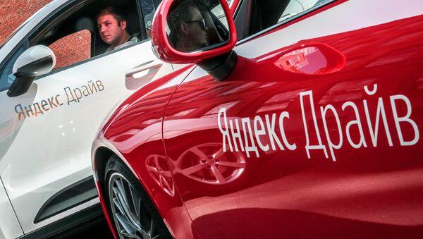 El mayor operador ruso de carsharing, Yandex.Drive - Sputnik Mundo