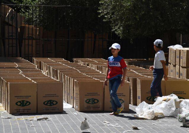 La ayuda humanitaria para Siria (archivo)