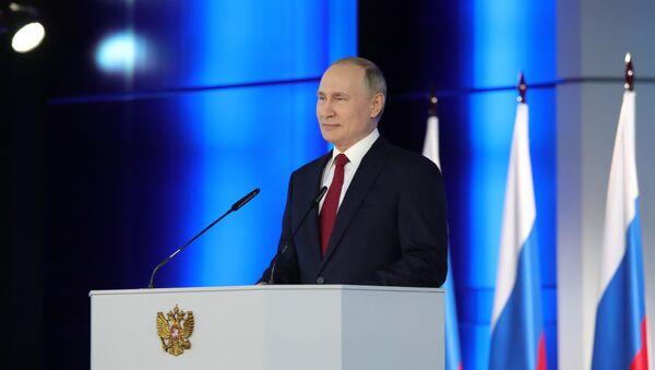 Putin comunica su mensaje anual a la Asamblea Federal - Sputnik Mundo