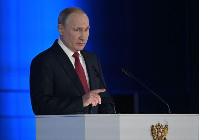 Putin comunica su mensaje anual a la Asamblea Federal