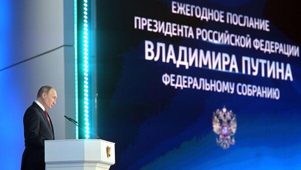 Vladímir Putin, presidente de Rusia, durante su mensaje al Parlamento - Sputnik Mundo