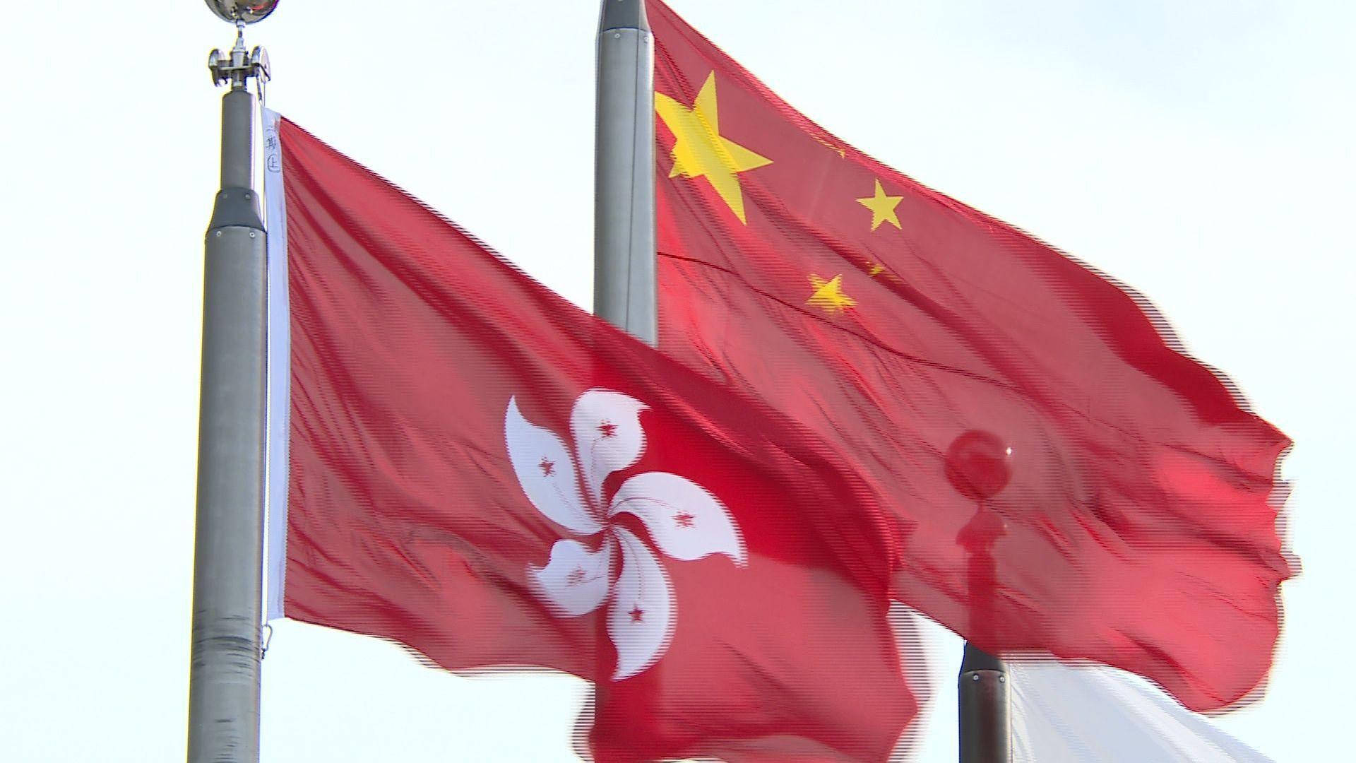 Banderas de Hong Kong y China - Sputnik Mundo, 1920, 30.03.2021