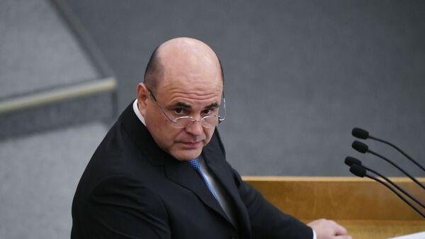 Mijaíl Mishustin, el jefe del Servicio tributario ruso - Sputnik Mundo