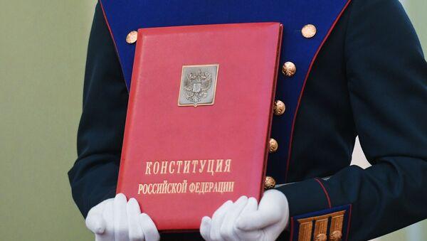Constitución de la Federación de Rusia - Sputnik Mundo
