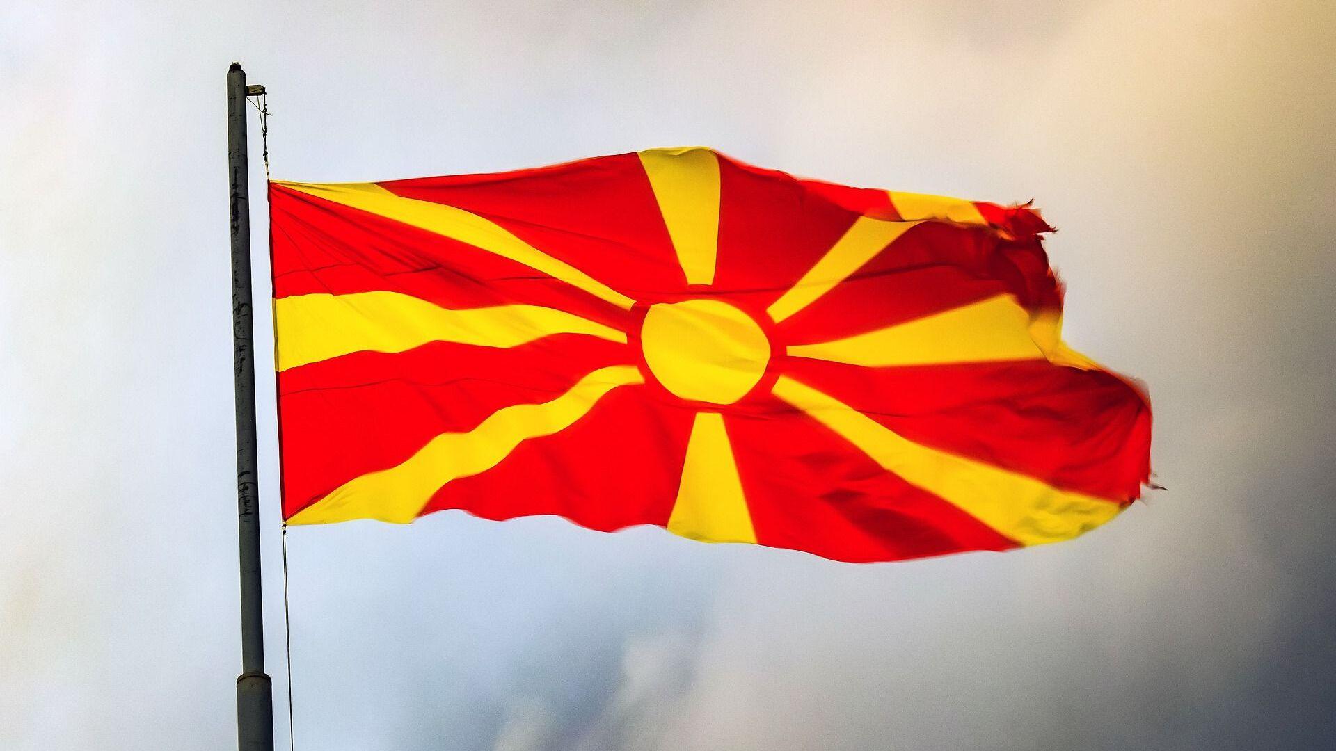 Bandera de Macedonia del Norte - Sputnik Mundo, 1920, 20.05.2021