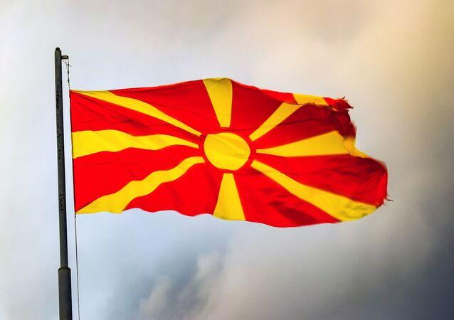 Bandera de Macedonia del Norte