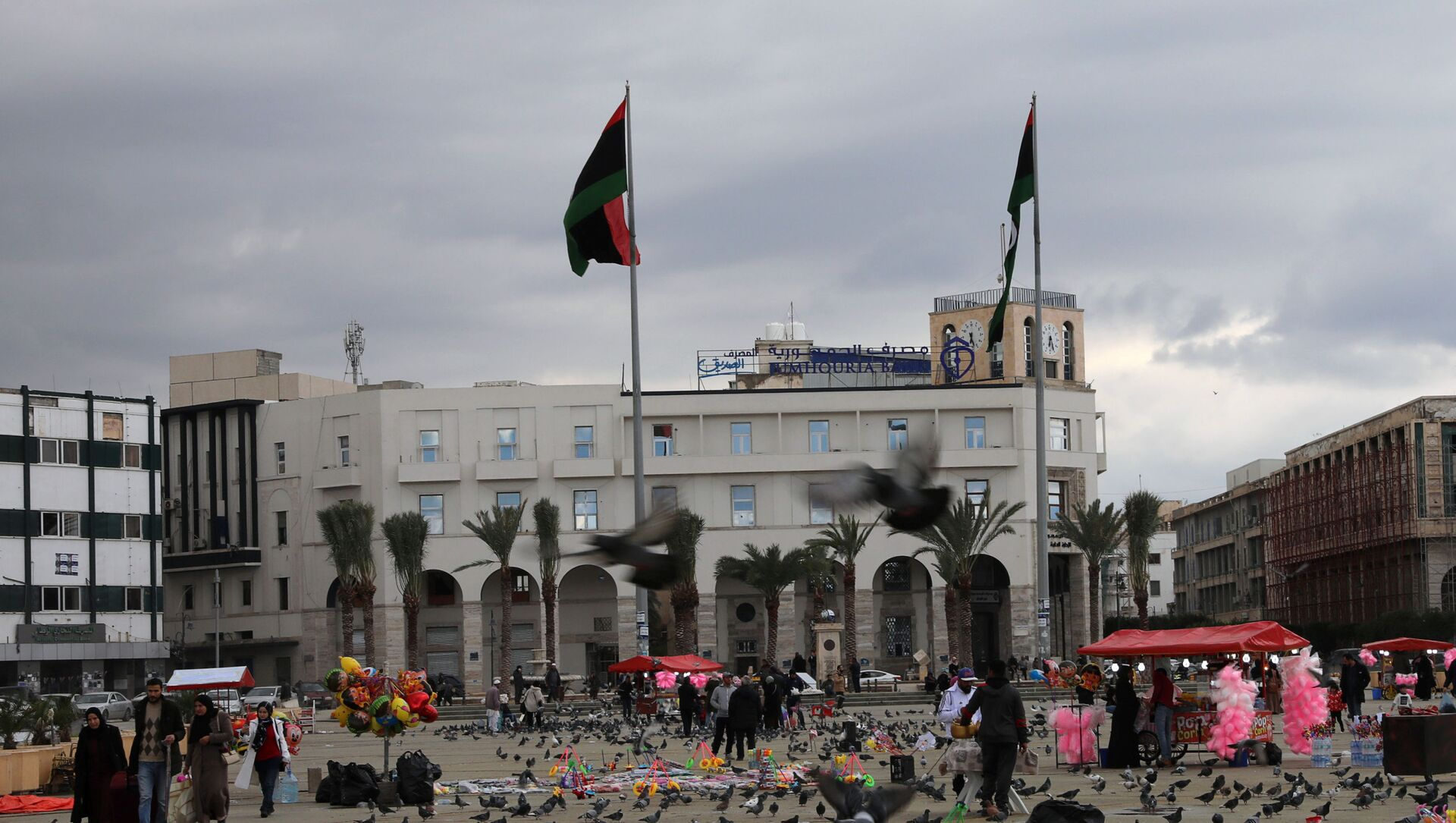 Trípoli, la capital de Libia - Sputnik Mundo, 1920, 10.02.2020