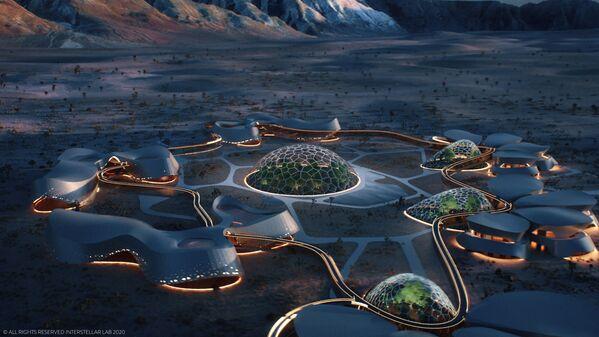 Prepárate para colonizar Marte: construyen en California el primer pueblo espacial - Sputnik Mundo