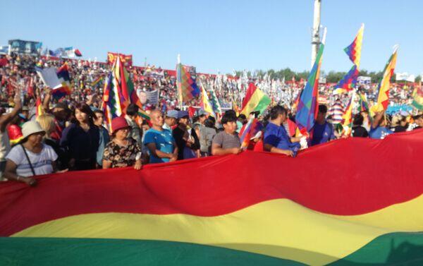 Bolivianos conmemoran los 14 años del Estado Plurinacional de Bolivia en Buenos Aires, Argentina - Sputnik Mundo