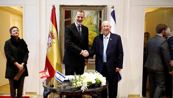 El Rey de España, Felipe VI, y el presidente de Israel, Reuven Rivlin  - Sputnik Mundo