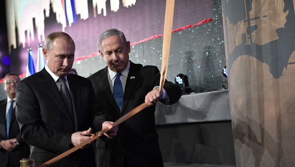 El presidente ruso, Vladímir Putin y el primer ministro israelí, Benjamín Netanyahu - Sputnik Mundo