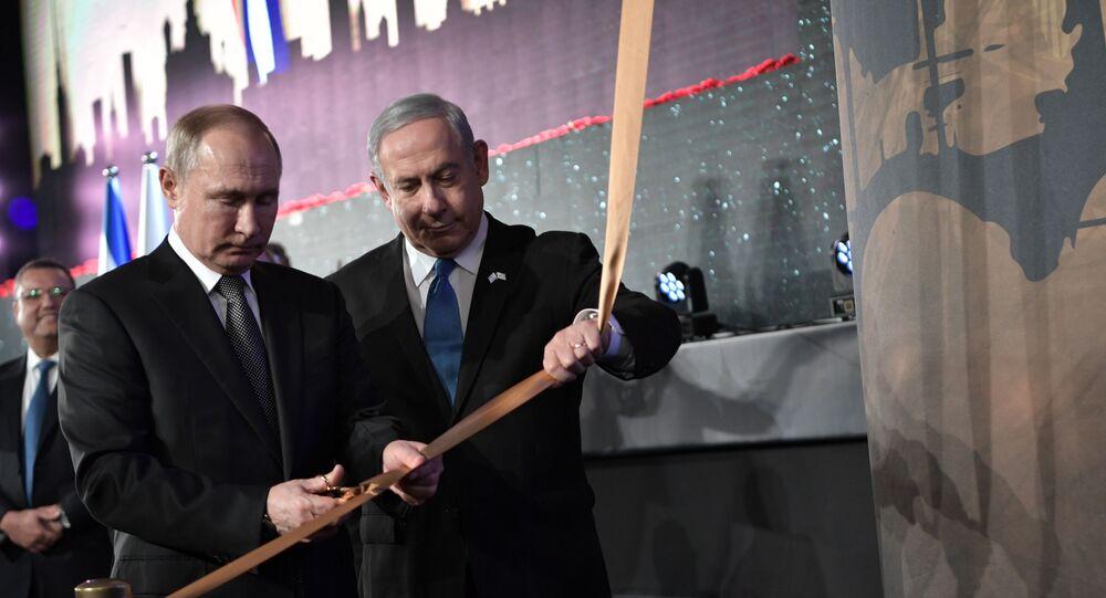 El presidente ruso, Vladímir Putin y el primer ministro israelí, Benjamín Netanyahu