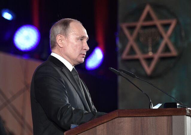Vladímir Putin, presidente de Rusia, habla sobre el sitio de Leningrado, en Israel